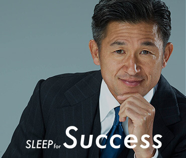 SLEEP for Success