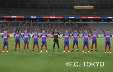 団体:プロサッカークラブ fc東京